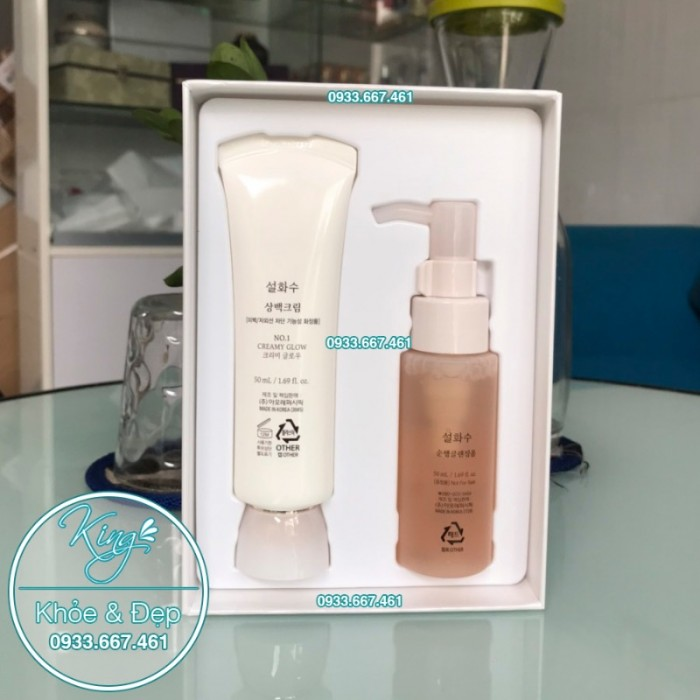 Kem Chống Nắng Sulwhasoo UV Wise Brightening Multi Protector Set SPF50+++3