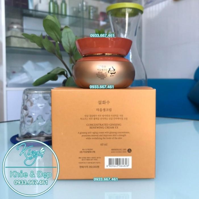 Kem Dưỡng Da Sulwhasoo Concentrated Ginseng Renewing Cream EX 60ml2