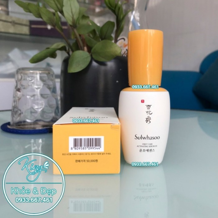 Tinh Chất Sulwhasoo First Care Activating Serum EX 30ml1
