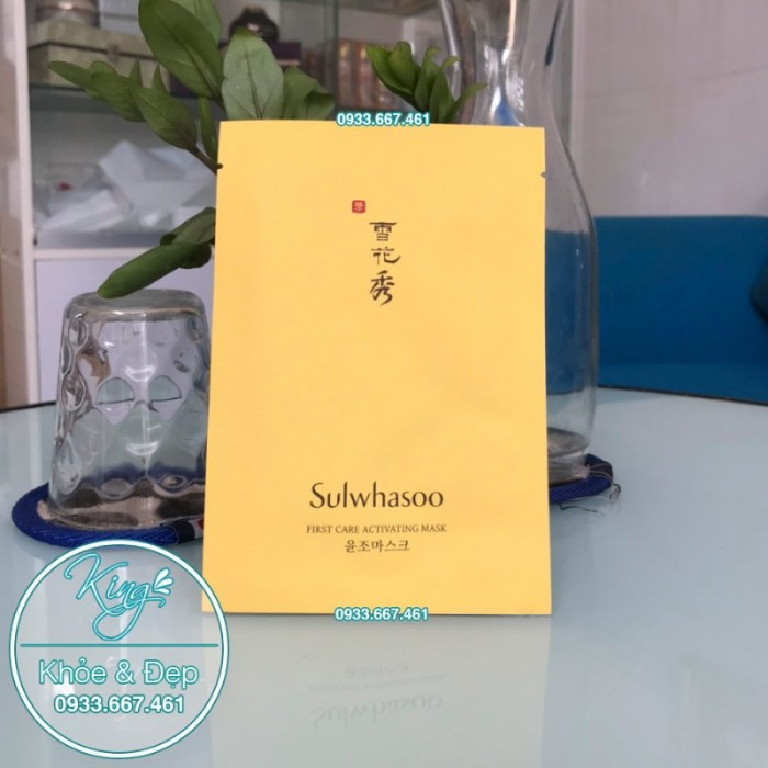 Mặt Nạ Sulwhasoo First Care Activating Mask 5 Miếng0