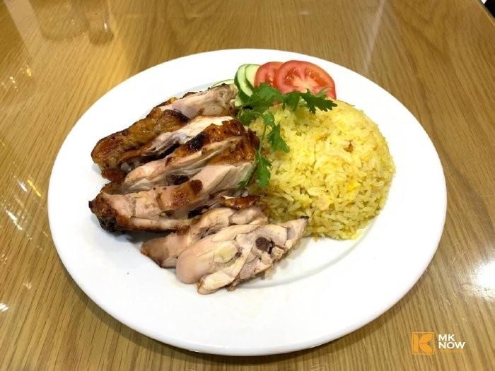 Cơm gà nướng Singapore MKnow - Ảnh: 10