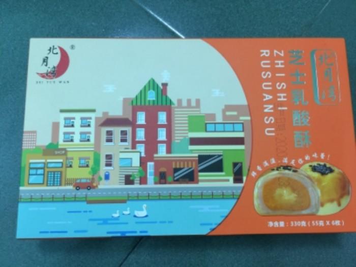 Bánh Liu Xin Su0