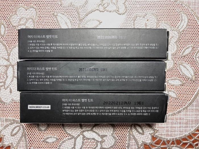 Son kem lì Merzy Another Me The First Velvet Tint xách tay Hàn Quốc3