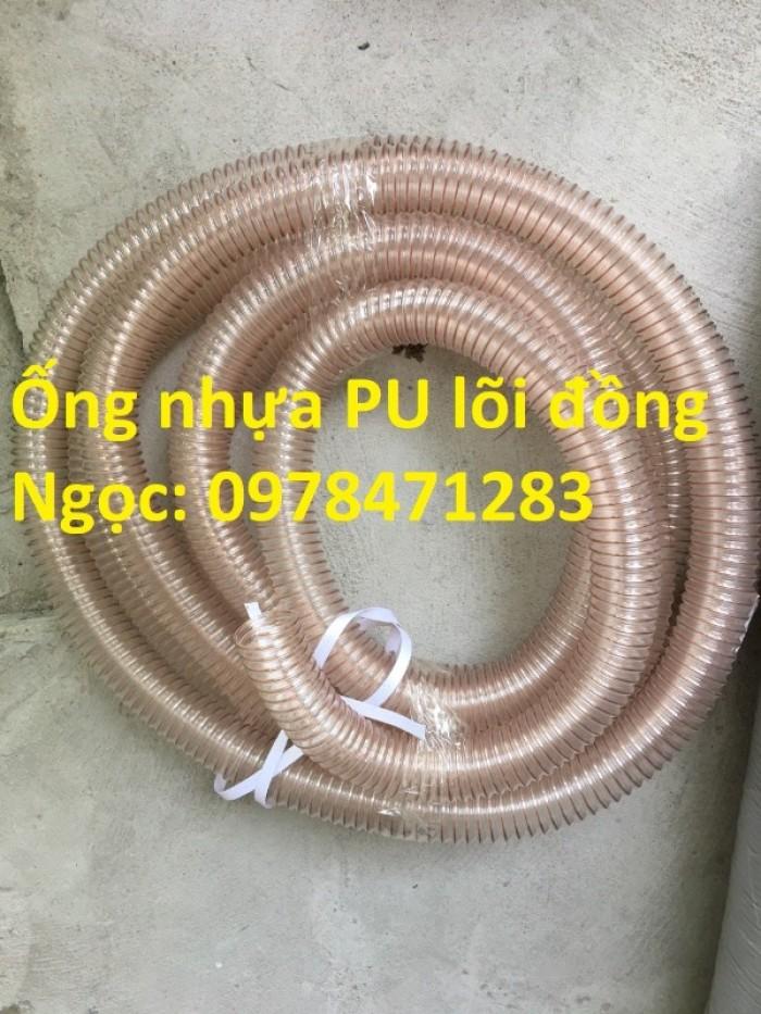 Báo giá mới nhất ống nhựa PU lõi đồng phi 34, phi 40, phi 50, phi 60, phi 75.0