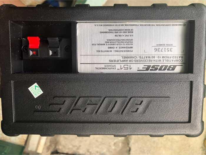 Bose 151 Loa Trợ Lời Karaoke2