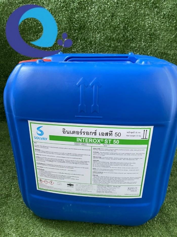 H2O2 50- Oxy già 50 - Hydrogen peroxide 50 giá sỉ, giá bán buôn3