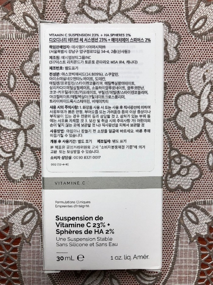 Kem dưỡng trắng da The Ordinary Vitamin C xách tay Hàn Quốc4