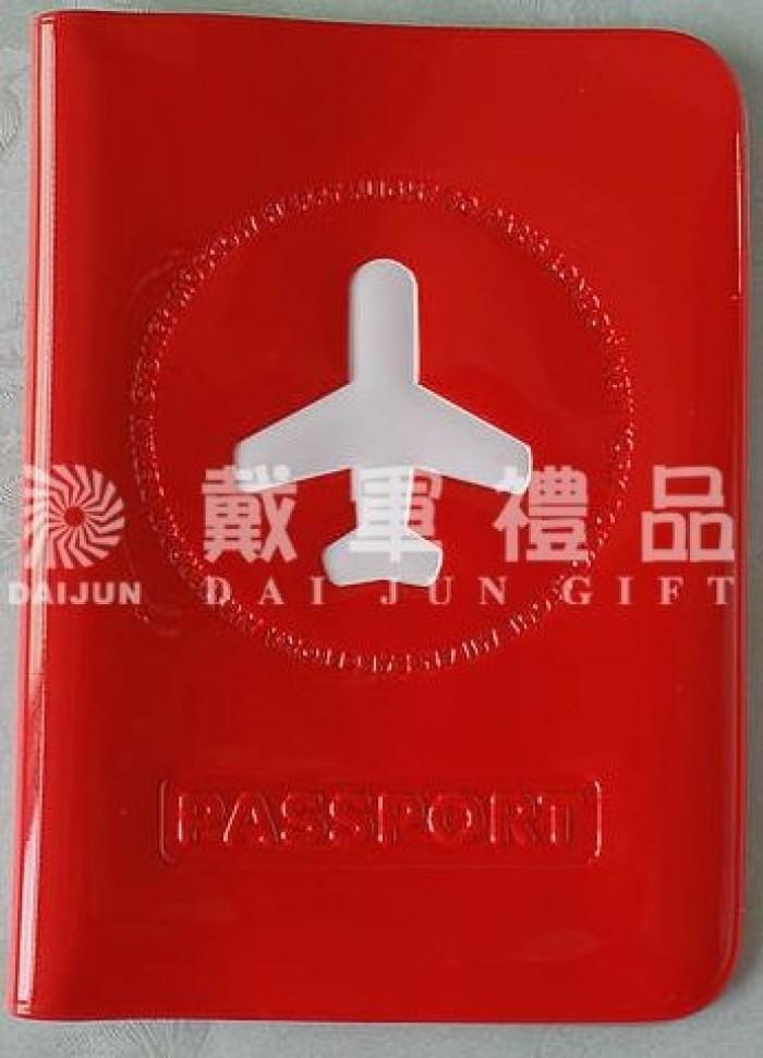 Vỏ Passport Da In Dập Logo Thương Hiệu, Quảng Cáo Thương Hiệu9