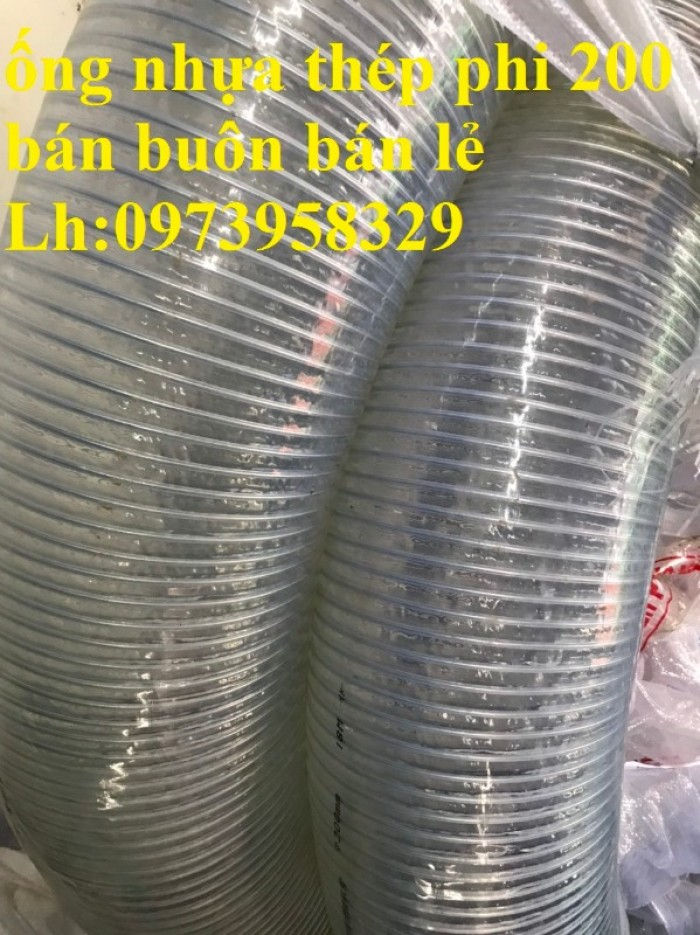 Báo giá ống nhựa lõi thép dẫn hóa chất , xăng dầu , nước , thực phẩm D200,5