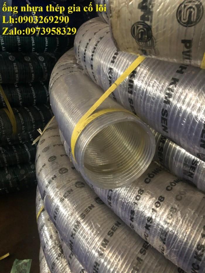 Báo giá ống nhựa lõi thép dẫn hóa chất , xăng dầu , nước , thực phẩm D200,15