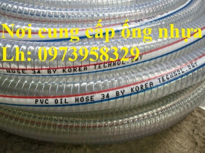 Báo giá ống nhựa lõi thép dẫn hóa chất , xăng dầu , nước , thực phẩm D200,26