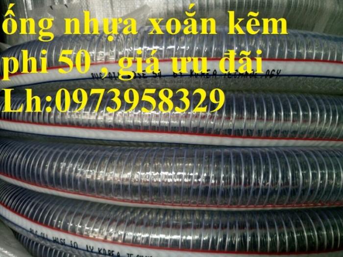 Báo giá ống nhựa lõi thép dẫn hóa chất , xăng dầu , nước , thực phẩm D200,31