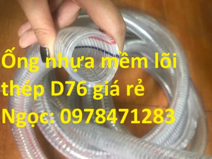 Ống nhựa mềm lõi thép dẫn nước, thực phẩm, xăng dầu, hóa chất D50, D60, D76.0