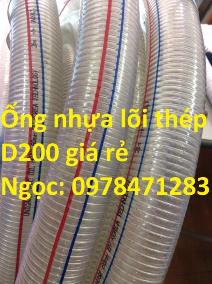 Ống nhựa mềm lõi thép dẫn nước, thực phẩm, xăng dầu, hóa chất D50, D60, D76.3