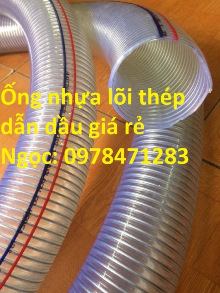 Ống nhựa mềm lõi thép dẫn nước, thực phẩm, xăng dầu, hóa chất D50, D60, D76.2