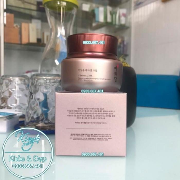Kem Dưỡng Da Yehwadam Heaven Grade Ginseng Rejuvenating Cream4