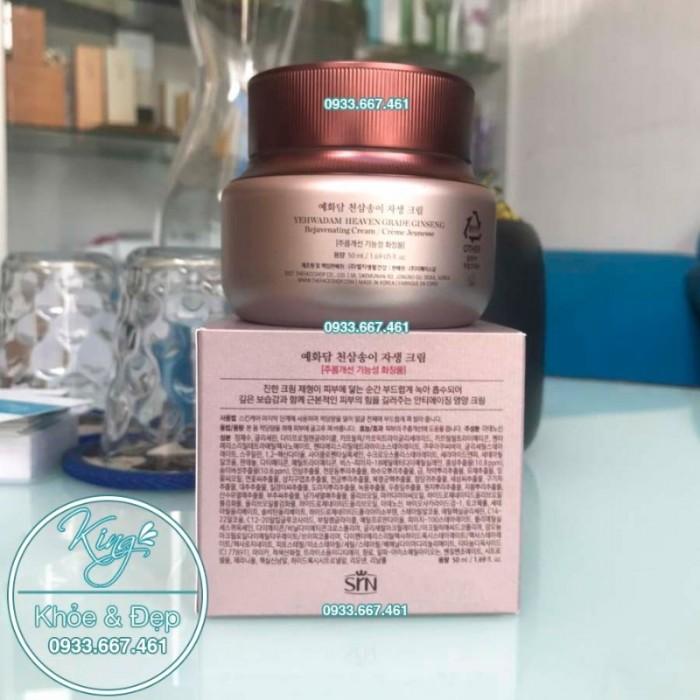 Kem Dưỡng Da Yehwadam Heaven Grade Ginseng Rejuvenating Cream2