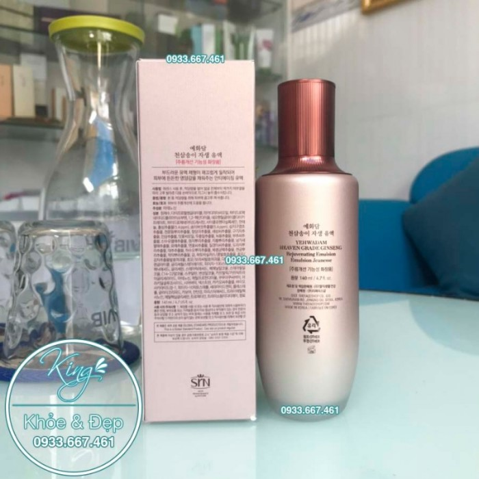 Sữa Dưỡng Yehwadam Heaven Grade Ginseng Rejuvenating Emulsion 140ml1