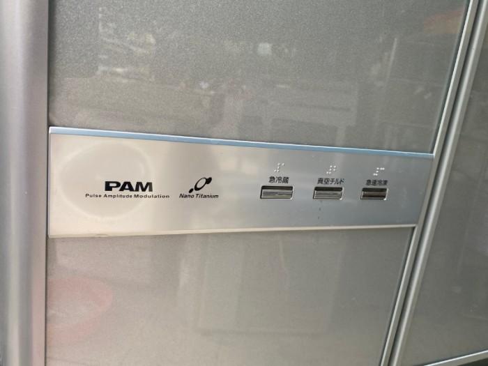 Tủ lạnh HITACHI R-Y5400 543L mặt gương , hút chân không, cửa trợ lực3