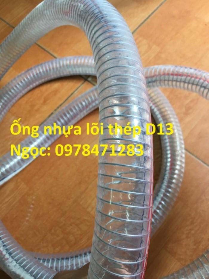 Ống nhựa mềm lõi kẽm D90, D100, D150, D200 - ống dẫn hóa chất xăng dầu, nước.2