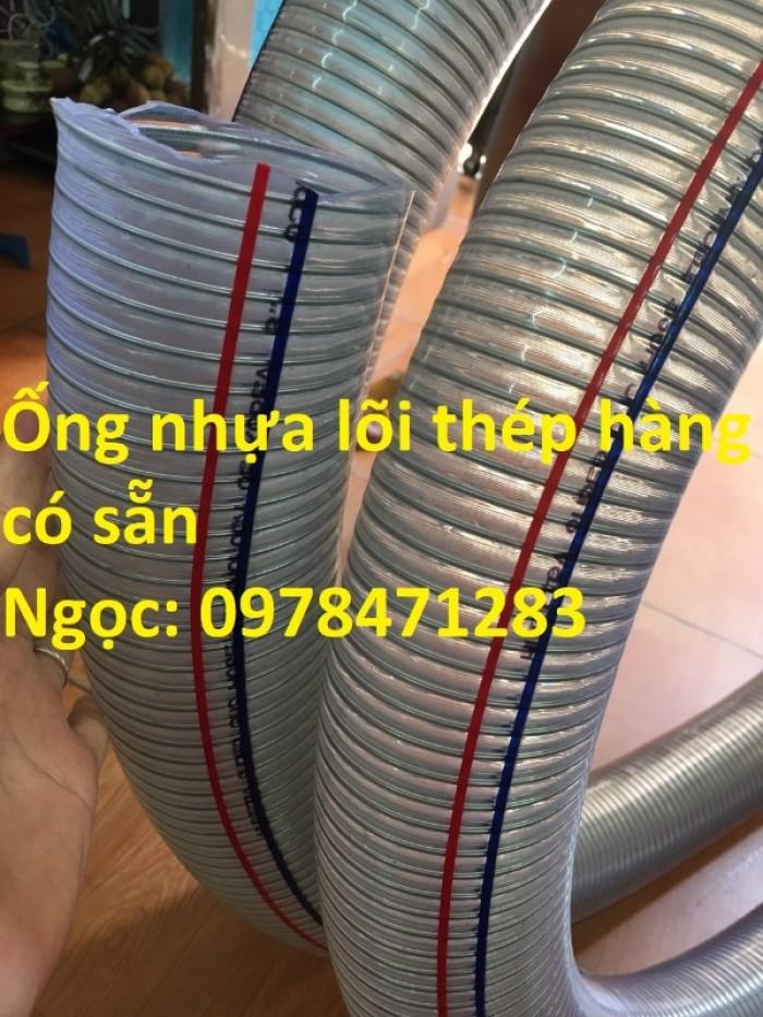 Ống nhựa mềm lõi kẽm D90, D100, D150, D200 - ống dẫn hóa chất xăng dầu, nước.4