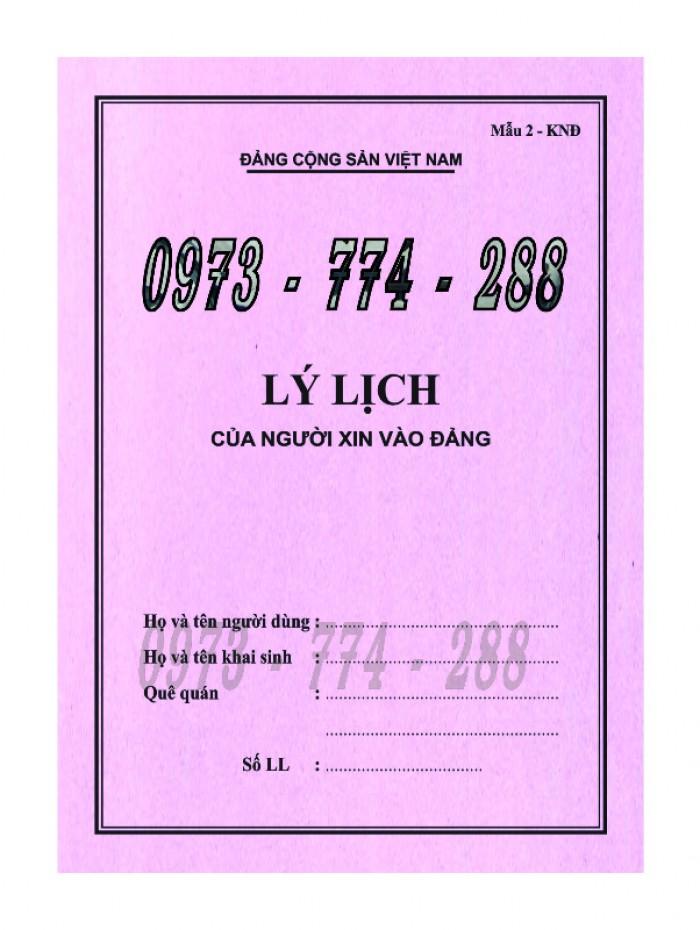 Bán lý lịch của người  xin vào đảng gồm có quyển bìa trắng, bìa xanh, bìa màu búa liềm3