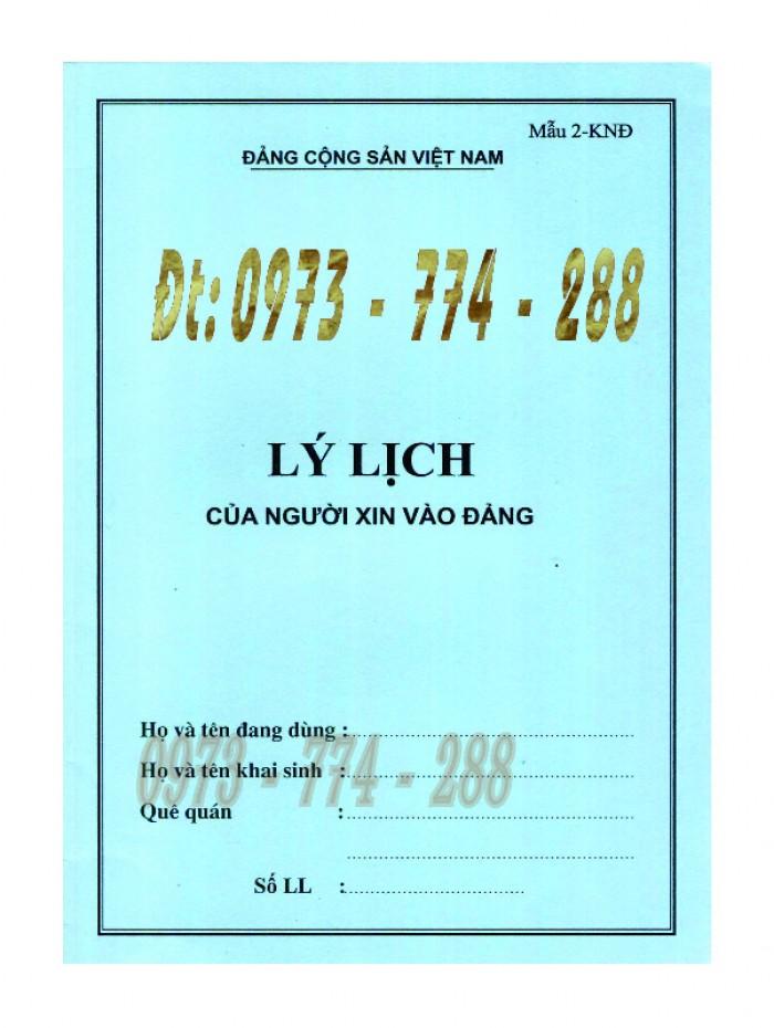 Bán lý lịch của người  xin vào đảng gồm có quyển bìa trắng, bìa xanh, bìa màu búa liềm4