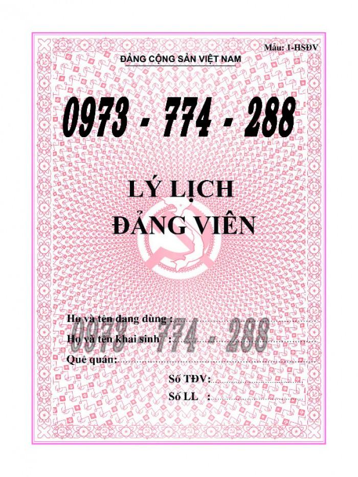 Bán lý lịch của người  xin vào đảng gồm có quyển bìa trắng, bìa xanh, bìa màu búa liềm6