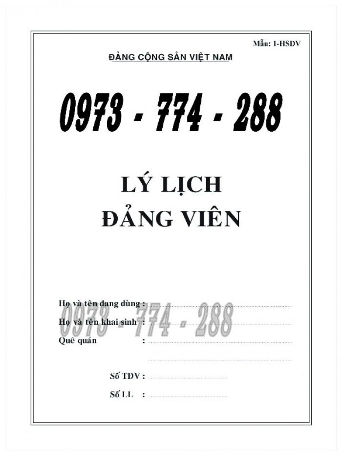 Lý lịch Đảng viên mẫu 1 - HSĐV quyển bìa màu xanh1