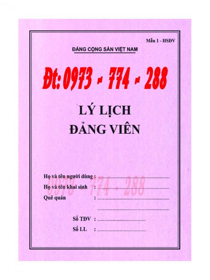 Lý lịch Đảng viên mẫu 1 - HSĐV quyển bìa màu xanh3