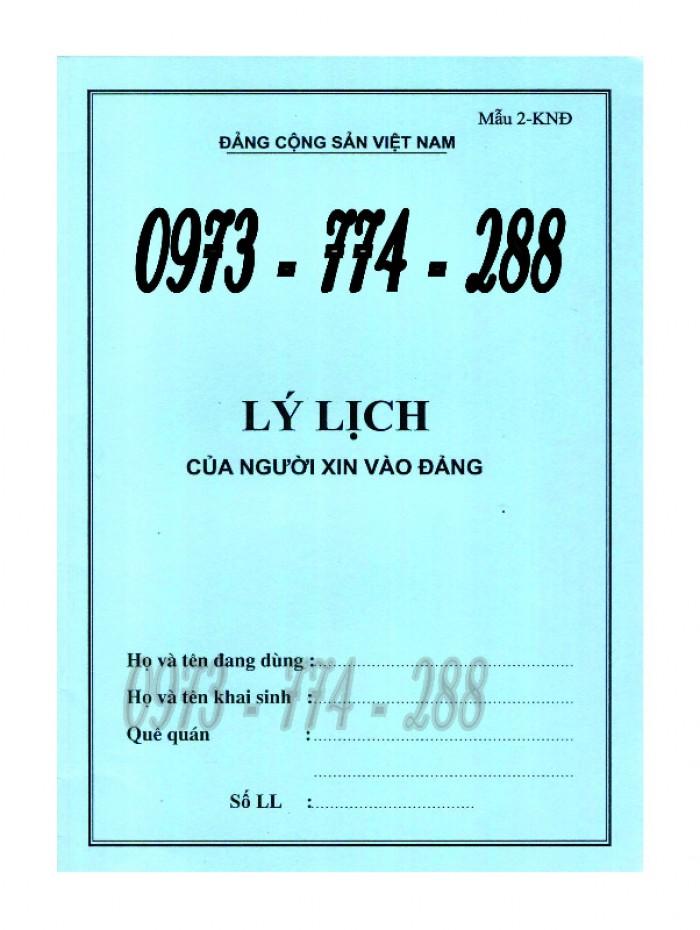 Lý lịch Đảng viên mẫu 1 - HSĐV quyển bìa màu xanh9