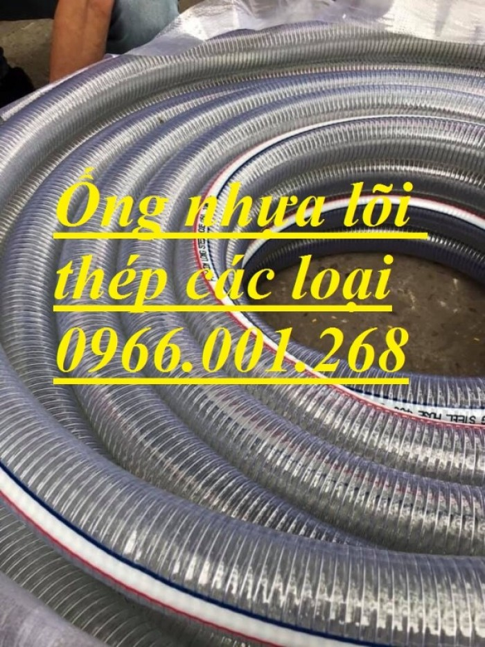 Nơi cung cấp ống nhựa mềm lõi thép D50,D60,D75,D100 Hàn quốc ,Trung Quốc4
