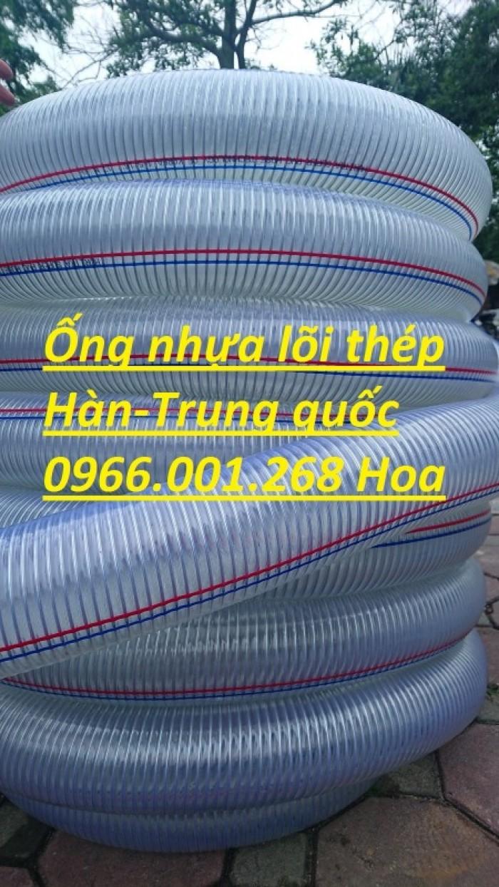 Nơi cung cấp ống nhựa mềm lõi thép D50,D60,D75,D100 Hàn quốc ,Trung Quốc7