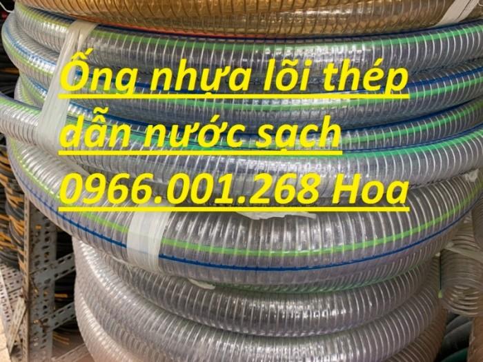 Nơi cung cấp ống nhựa mềm lõi thép D50,D60,D75,D100 Hàn quốc ,Trung Quốc1