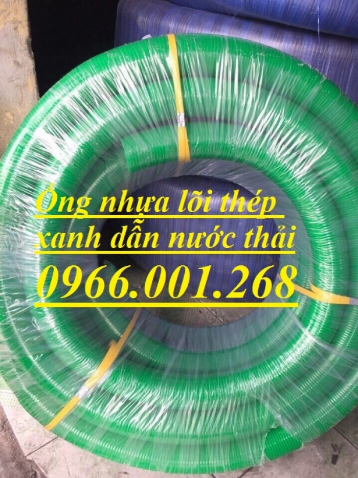 Nơi cung cấp ống nhựa mềm lõi thép D50,D60,D75,D100 Hàn quốc ,Trung Quốc3