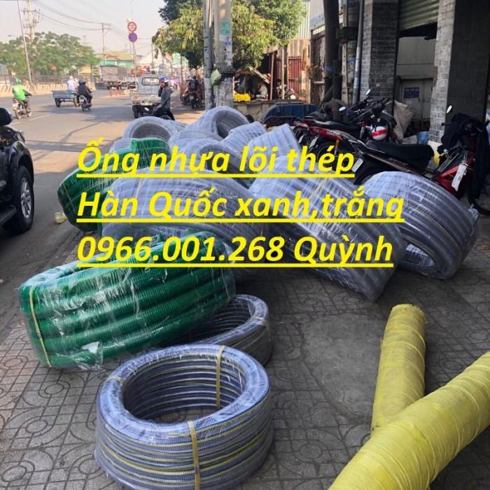 Nơi cung cấp ống nhựa mềm lõi thép D50,D60,D75,D100 Hàn quốc ,Trung Quốc5