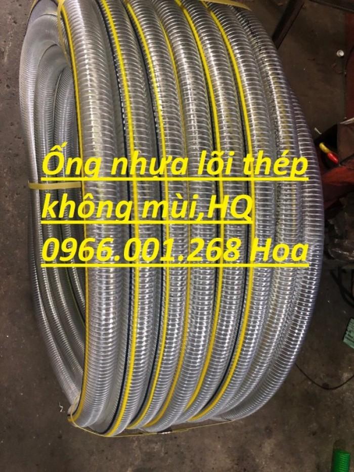 Nơi cung cấp ống nhựa mềm lõi thép D50,D60,D75,D100 Hàn quốc ,Trung Quốc6