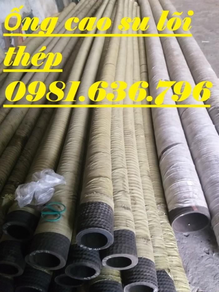 Ống cao su lõi thép, ống rồng chất lượng giá tốt nhất.24