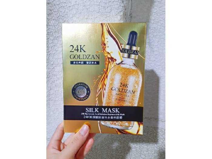 Mặt Nạ Lụa Vàng 24k Goldzan Silk2