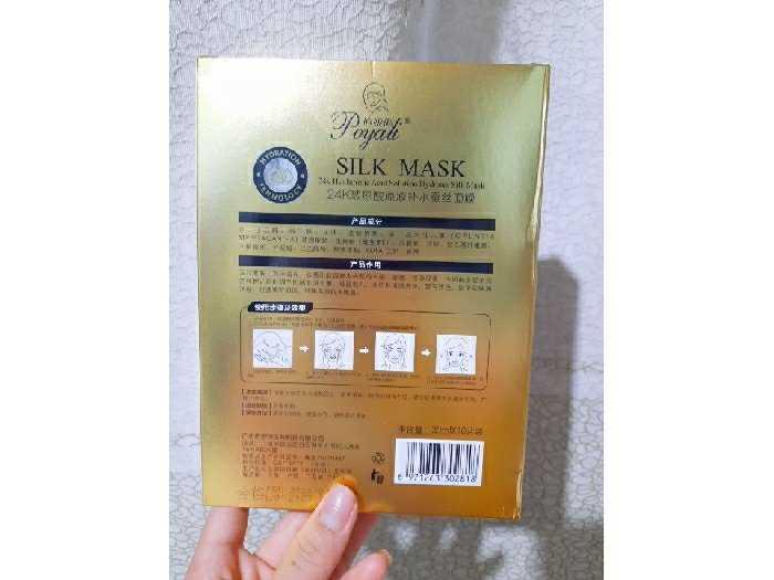 Mặt Nạ Lụa Vàng 24k Goldzan Silk3
