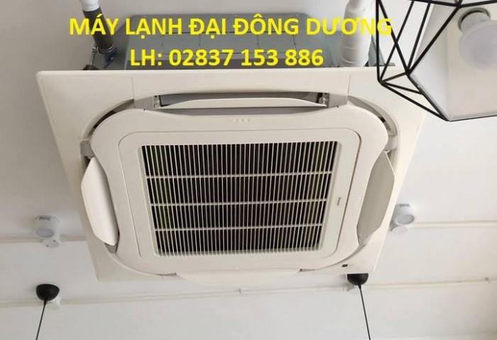 ĐẠI LÝ PHÂN PHỐI Máy Lạnh Âm Trần Daikin FCFC60DVM/RZFC60DVM -Inverter Gas R0