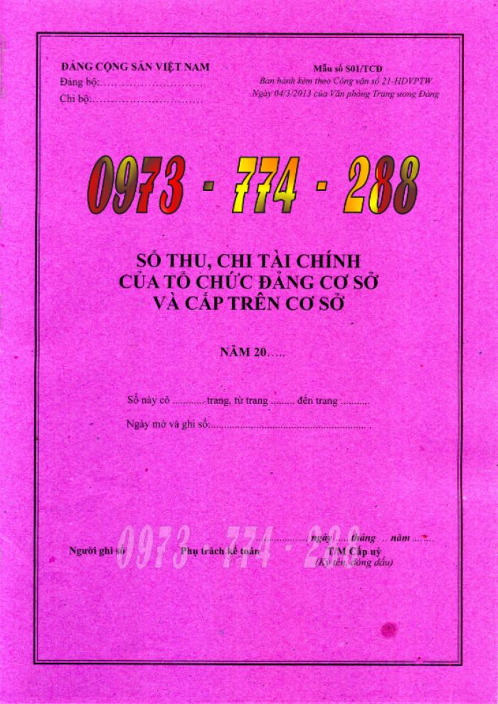 Xưởng in lý lịch của người xin vào Đảng (mẫu 2-KNĐ) và lý lịch Đảng viên mẫu (1-HSĐV)28