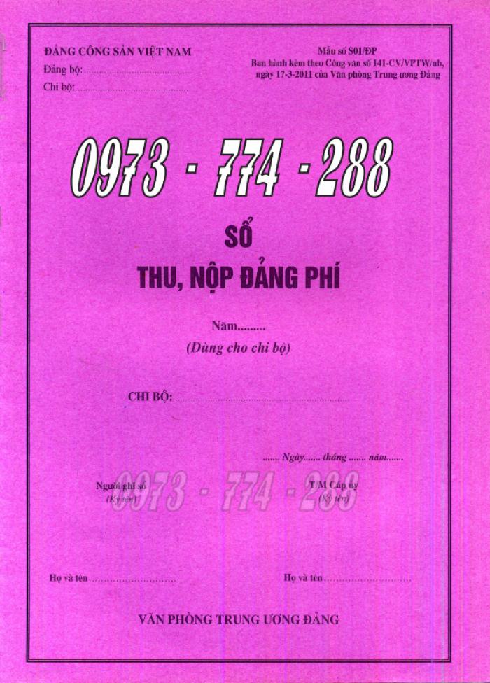 Xưởng in lý lịch của người xin vào Đảng (mẫu 2-KNĐ) và lý lịch Đảng viên mẫu (1-HSĐV)30