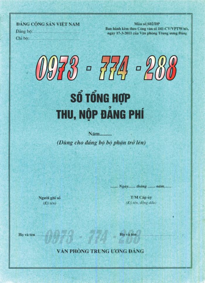 Xưởng in lý lịch của người xin vào Đảng (mẫu 2-KNĐ) và lý lịch Đảng viên mẫu (1-HSĐV)31