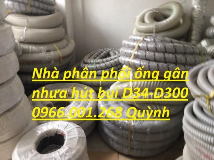 Ống gân nhựa hút bụi, ống ruột gà D90,D100,D114,D125,D150,168,D2002