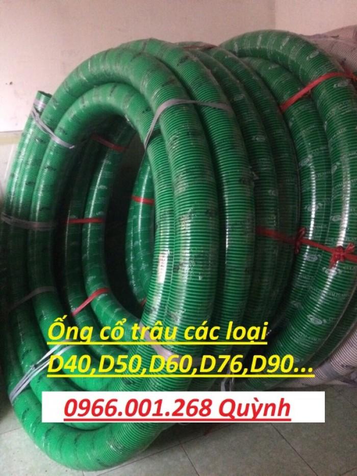 Ống gân nhựa xanh ,ống cổ trâu các loại D90,D100,D114,D125,D150,D168,D2003
