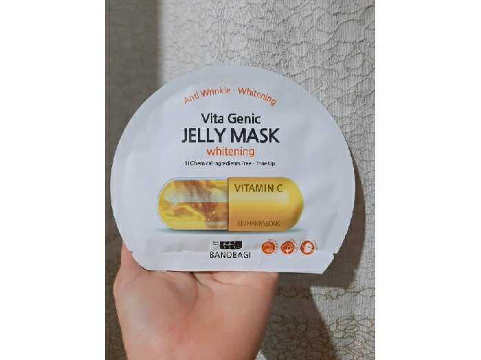 Mặt Nạ Vita Genic Jelly Mask Vitamin0