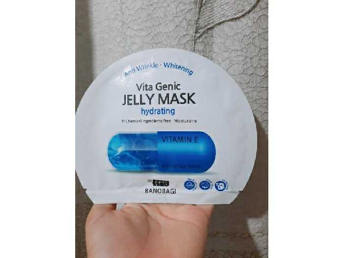 Mặt Nạ Vita Genic Jelly Mask Vitamin3