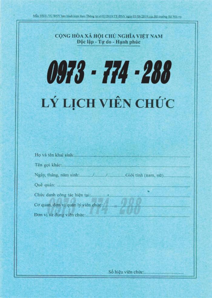 Sỉ, lẻ, buôn cuốn sổ lý lịch cán bộ công chức, viên chức - mẫu 1a-BNV/2007 - mẫu 1a-BNV/200810
