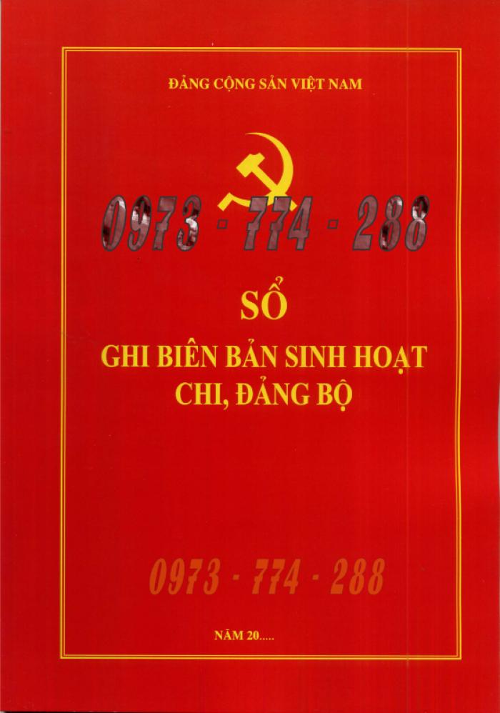 Quyển lý lịch của người xin vào Đảng - Lý lịch Đảng viên27